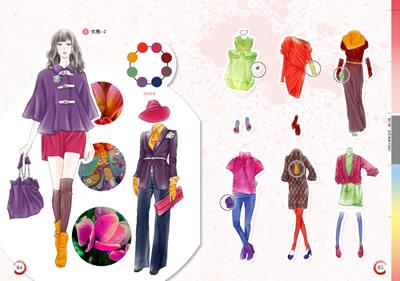 服装设计基本配色技巧