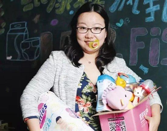 一个全职妈妈垂直ca88亚洲城官网创业路