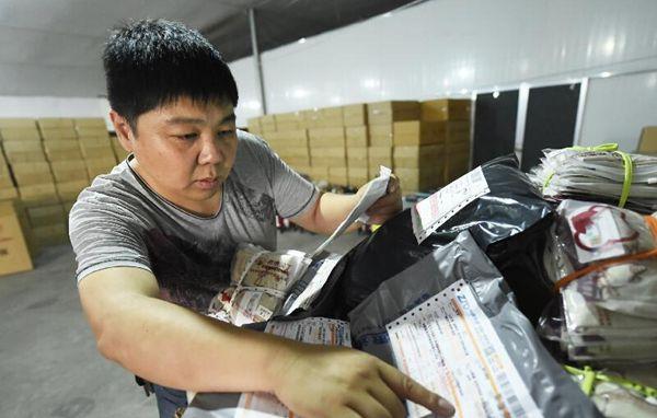 山东返乡农民工ca88亚洲城官网创业 月销售额达百万元