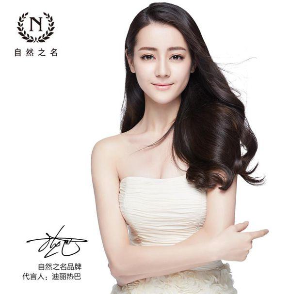 迪丽热巴代言品牌自然之名 签约华润堂扩大传统实体布局 - 环球时装网