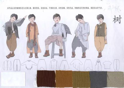 """进行第四届""""中国·织里""""全国童装设计大赛总决赛."""