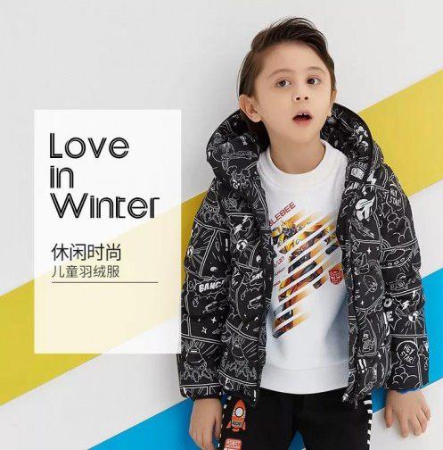 ABC KIDS 2018年冬季新品,让我们温暖起航!Tue Nov 13 2018 09:52:29 GMT+0800 (中国标准时间)