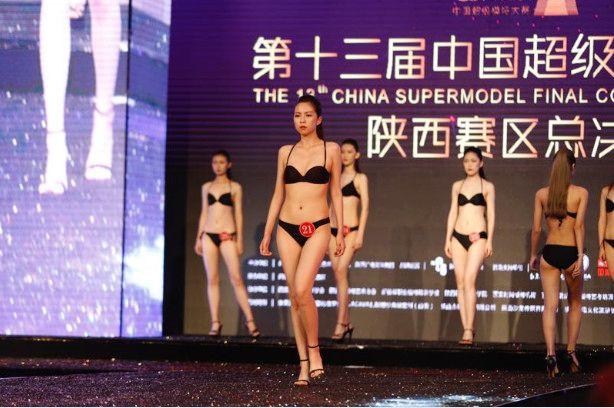 2018年中国超模大赛陕西赛区总决赛举办Mon Jun 25 2018 15:38:23 GMT+0800 (中国标准时间)
