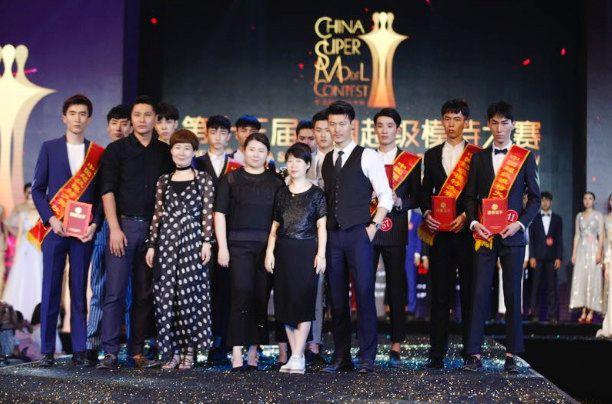 2018年中国超模大赛陕西赛区总决赛举办Mon Jun 25 2018 15:38:37 GMT+0800 (中国标准时间)
