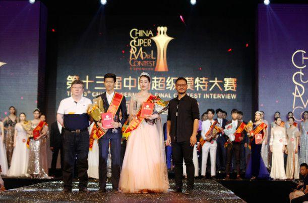 2018年中国超模大赛陕西赛区总决赛举办Mon Jun 25 2018 15:38:57 GMT+0800 (中国标准时间)