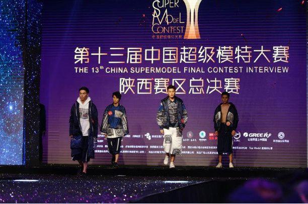 2018年中国超模大赛陕西赛区总决赛举办Mon Jun 25 2018 15:38:17 GMT+0800 (中国标准时间)