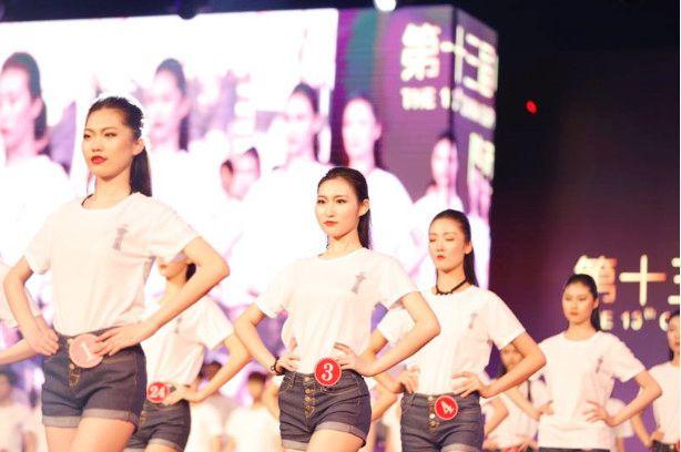 2018年中国超模大赛陕西赛区总决赛举办Mon Jun 25 2018 15:38:08 GMT+0800 (中国标准时间)