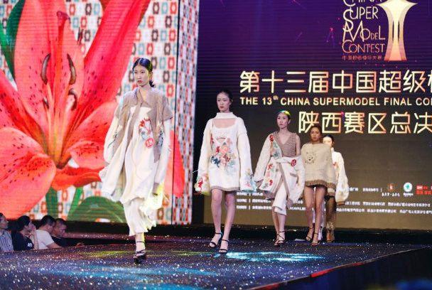 2018年中国超模大赛陕西赛区总决赛举办Mon Jun 25 2018 15:38:29 GMT+0800 (中国标准时间)