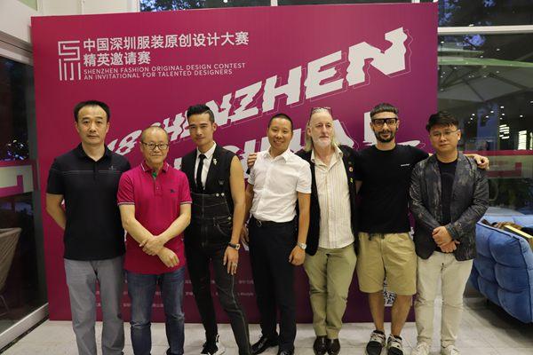 2018中国深圳服装原创设计大赛-精英邀请赛入围揭晓!Mon Sep 17 2018 09:24:39 GMT+0800 (中国标准时间)