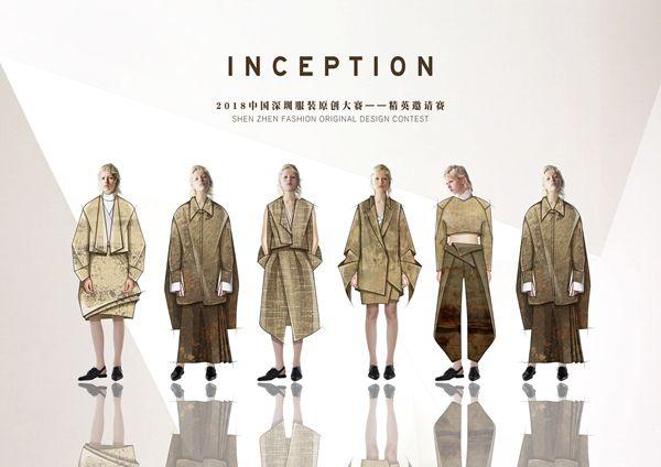 2018中国深圳服装原创设计大赛-精英邀请赛入围揭晓!Mon Sep 17 2018 09:27:29 GMT+0800 (中国标准时间)