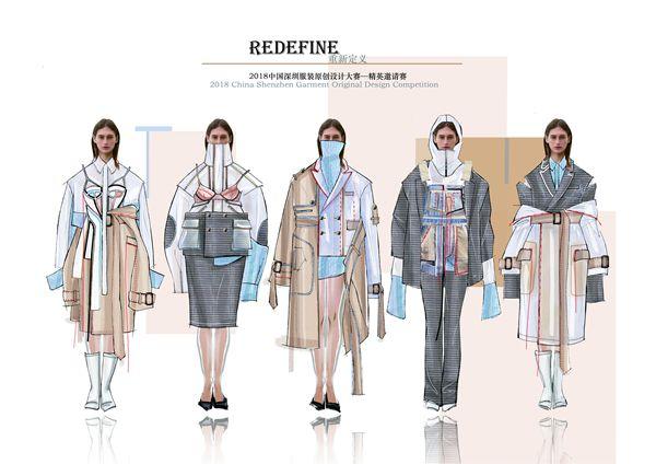 2018中国深圳服装原创设计大赛-精英邀请赛入围揭晓!Mon Sep 17 2018 09:32:27 GMT+0800 (中国标准时间)