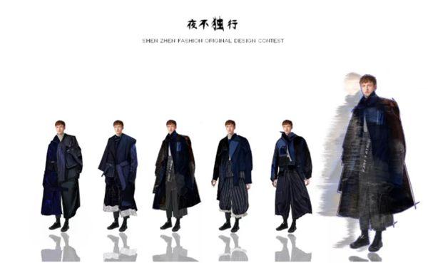 2018中国深圳服装原创设计大赛-精英邀请赛入围揭晓!Mon Sep 17 2018 09:36:52 GMT+0800 (中国标准时间)