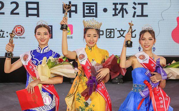 第68届世界小姐选美广西赛区落幕 冠亚季军出炉Sun Sep 23 2018 17:42:52 GMT+0800 (中国标准时间)
