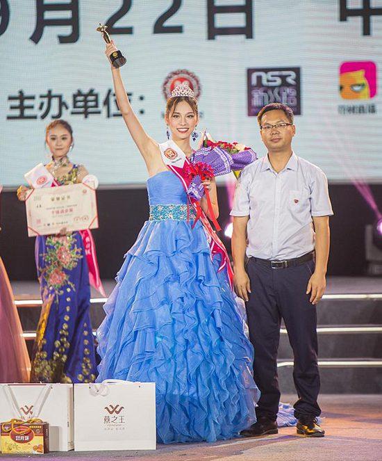 第68届世界小姐选美广西赛区落幕 冠亚季军出炉Sun Sep 23 2018 17:43:22 GMT+0800 (中国标准时间)