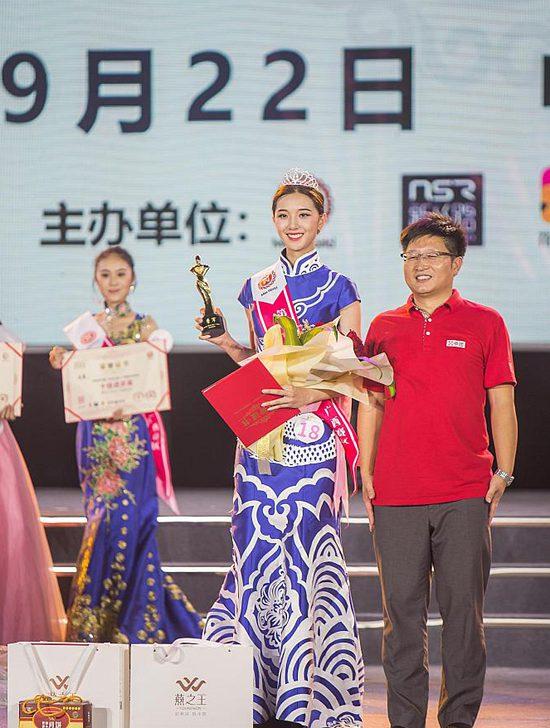 第68届世界小姐选美广西赛区落幕 冠亚季军出炉Sun Sep 23 2018 17:43:29 GMT+0800 (中国标准时间)