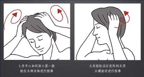 听说90后都开始秃顶了?!日本Aderans爱德兰丝药用头皮护理生发液——脱发人士的曙光Thu Jan 31 2019 12:06:43 GMT+0800 (中国标准时间)