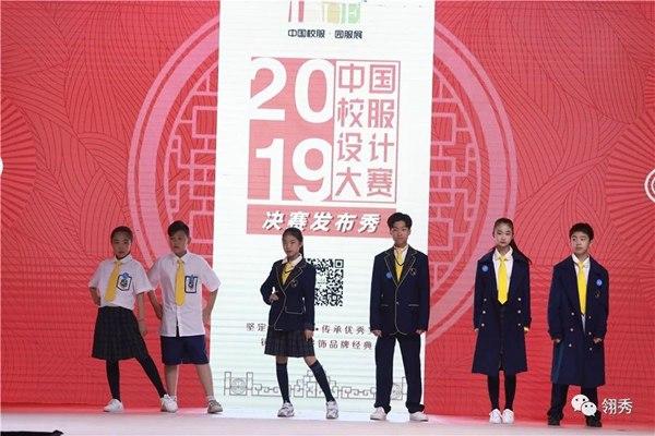 【校服模特招募】2020中国校服设计大赛,寻找最美的你Tue Nov 19 2019 17:23:48 GMT+0800 (中国标准时间)