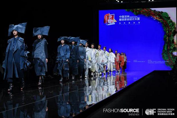 决赛及颁奖仪式| 2019中国深圳时装原创设计大赛