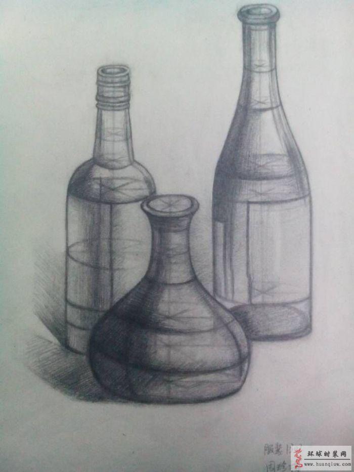 素描--瓶子-周珍梅