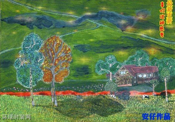 山村田园 安仔的彩色铅笔画作品