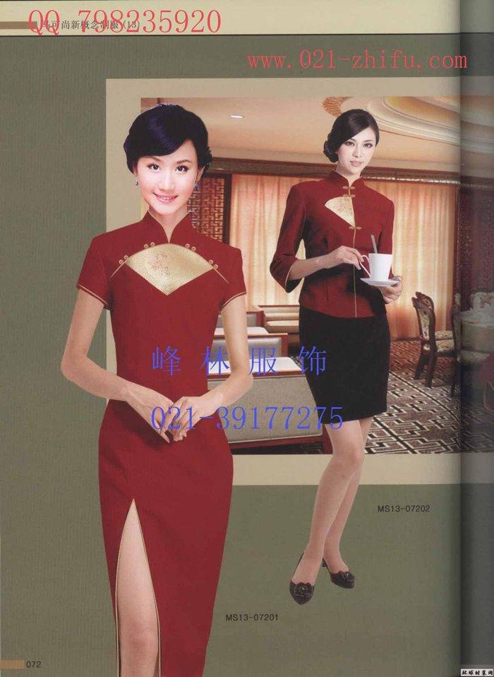 上海旗袍 前开叉旗袍 迎宾服