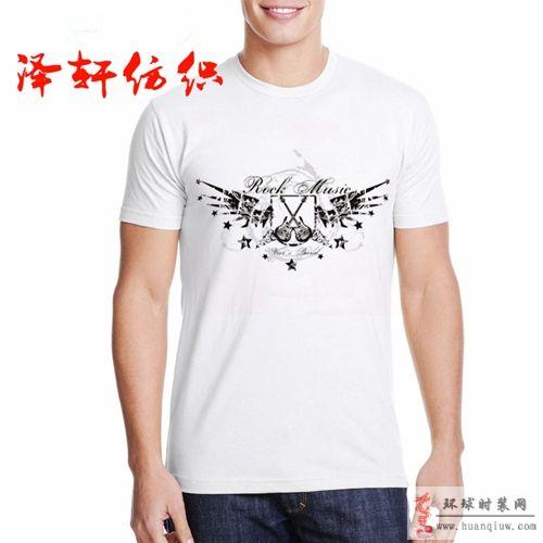 泽轩纺织纯棉文化衫