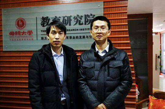 家庭教育专家刘换涛老师